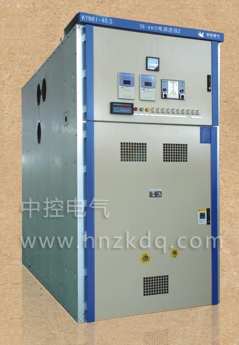 KYN61-40.5交流金属封闭开关设备