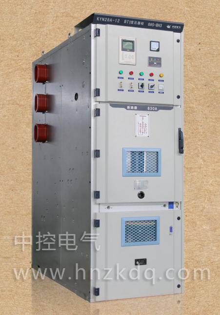 KYN28A-12(Z)(GZS1)型铠装移开式交流金属封闭开关设备